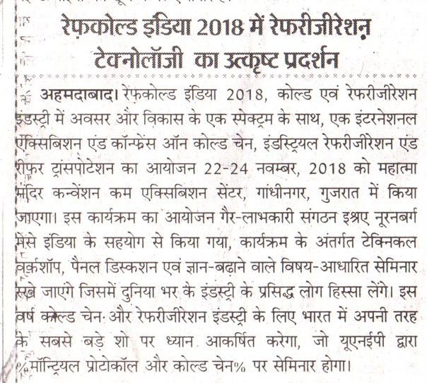 2ed872183e0 Indore Samachar (Indore) REFCOLD India 2018